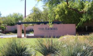 Arbors Village Entrance